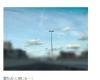 浅倉ききちゃんブログ平常運転きたああああああああああ