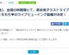 嗣永桃子ラストライブのライブビューイングついにきたあああああああああああああああああああああああああああああああ