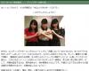 ハロドラは時間移動でメンバーは鈴木愛理と宮本佳林