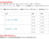 モーニング娘。'17 10/4発売 64thシングル発売記念イベントのお知らせ