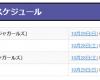 映画版JKニンジャガールズが10月に放送決定きたあああああああああああああああああああああああああああああああああ!!!!!!!