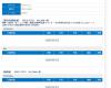 12月6日にモーニング娘。'17ニューアルバム発売決定キタ━━━━(゚∀゚)━━━━!!