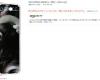 道重再生blu-ray12月20日発売キタ━━━━(゚∀゚)━━━━!!