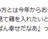 菅谷梨沙子さん結婚・妊娠のご報告