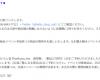 野中美希、加賀楓、横山玲奈のハロショ千夜一夜開催決定キタ━━━━(゚∀゚)━━━━!!