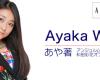 和田彩花、田口夏実脱退について全ハロメンにブログで厳命「ハロプロメンバーとして全員自覚して気を引き締めてもらいたい」