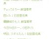 工藤卒業以降10期11期ブログが石田亜佑美単独ブログ化してるわけだが