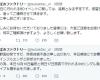つばきファクトリー本日小野田紗栞凱旋イベント!のはずが・・・