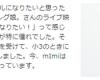 秋元康プロデュース ラストアイドル・センター阿部菜々実「尊敬するアイドルはモーニング娘。'17の石田亜佑美さん」