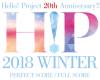 【セトリ】ハロコン2018冬 Hello! Project 20th Anniversary!! Hello! Project 2018 WINTER