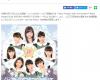 ハロプロ研修生北海道 feat.稲場愛香 CD「ハンコウキ!/Ice day Party」会場先行販売のお知らせ