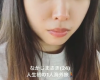 【℃-ute】中島早貴さん人生初の海外1人旅であの人に会いに行く