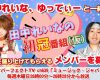 【速報】田中れいな初冠番組「ミュージック・ジャパンTV」アシスタントMCオーディション開催決定!!