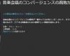 ℃-uteのライブ映像が勝手にアマゾンプライムビデオにアップされてる