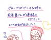 井上玲音「グループがピンチの時に萩原舞さんが連絡くださってとても元気が出ました!」