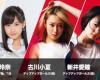 UP-FRONT esports clubのメンバーが決定!モーニング娘。横山玲奈、アップアップガールズ(2)鍛治島彩が初招集!