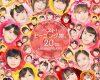 モーニング娘。ベストアルバム『ベスト!モーニング娘。20th Anniversary』3月13日発売!!!