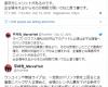 地下アイドル事務所「アイドルの利益は大半がチェキ」「入場料2000円以下の公演はまず出演者へのバックはありません。」
