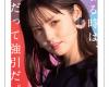 道重さゆみが第39期『編集・ライター養成講座』のイメージキャラクターに、都内主要駅で本日からポスター展開