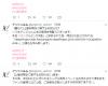 上國料萌衣に関するお知らせ