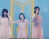 新沼希空が新曲MVで干されてる理由が知りたい