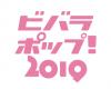 Juice=Juice、『VIVA LA ROCK EXTRA ビバラポップ!2019』出演決定!
