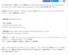 ひなフェス鞘師スペシャルの生配信&オリジナル番組決定キタ━━━━(゚∀゚)━━━━!!
