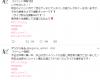 明日のアンジュルム池袋リリイベが携帯カメラで撮影OKで拡散して広めてくれとの事務所発表!!!!!!!!!!!!!!!!!