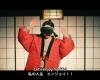 最新MVにおけるちぃちゃんこと森戸知沙希のアホっぽさについて