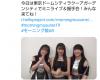 ラクーアリリイベを12期と加賀楓が宣伝したよ!