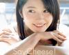 モーニング娘。森戸知沙希写真集『Say Cheese!』表紙公開!