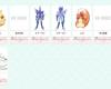 NHKが行ってる全プリキュア大投票のキャラクター部門で清水佐紀に投票できるぞwwwwwwwwwwwwwww