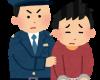 【悲報】植田佳奈、逮捕
