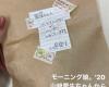 山﨑愛生ちゃん、飯窪さんにパンダさんパワーを注入