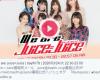【悲報】bayfmのWe are Juice=Juiceが4月から深夜3時に枠移動