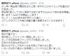 岡井千聖です「ファンクラブが発足しました」