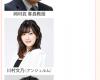 川村文乃がピンでNHKに出演決定キタ━━━━(゚∀゚)━━━━!!