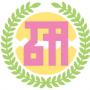 【朗報】ラストアイドルに挑戦した元研修生橋本桃呼さん、センター決定へwwwwwwwwwwww