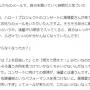 佐藤優樹「高橋愛さんに『あなた自分を見失いすぎ』と怒られた」