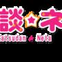 横浜アリーナ単独公演した人気アイドルの月給が11万円だってさ