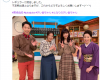 Juice=Juice宮崎由加さんがテレビの準レギュラーの仕事が決まる