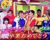 EXITが番組生放送中にゲストに来ていた和田あやちょに突然「ふなっき元気?」と安否確認するwwwwwwwwwwwww